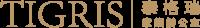 Tigris Font